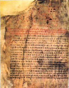 Лаврентьевская летопись. 1377 год. Нижний Новгород.