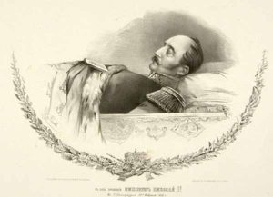Император Николай I на смертном одре.