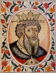 Владимир Святославович Креститель