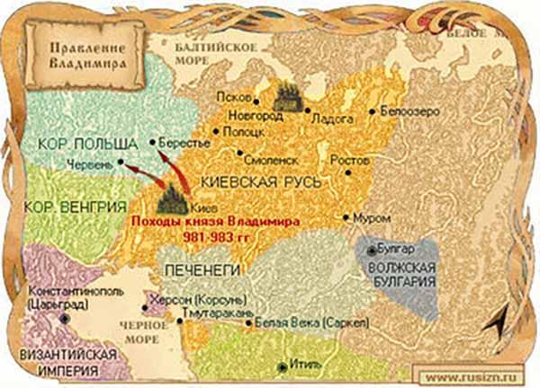 Карта Руси в правление Владимира Святославовича
