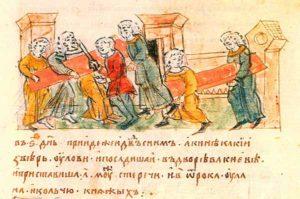Повесть об ослеплении Василька Теребовльского