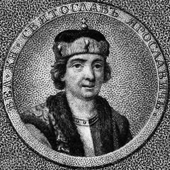 Святослав Ярославич