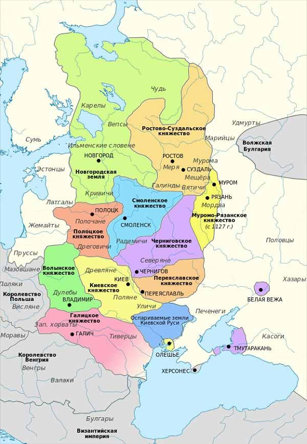 Удельная раздробленность Руси в XI веке