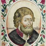 Великий князь Ярополк Владимирович (1132-1139).