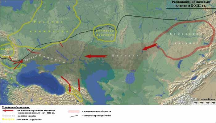 Половцы. Карта расположения кочевых племён в X-XIII веках.