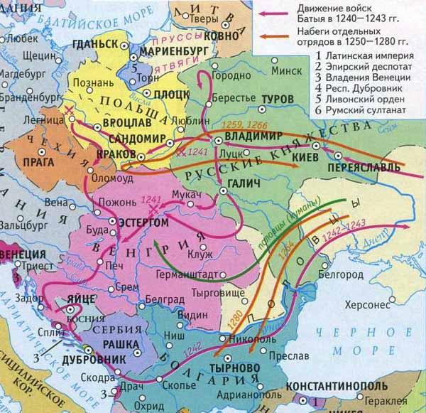 Походы хана Батыя в Западную Европу.