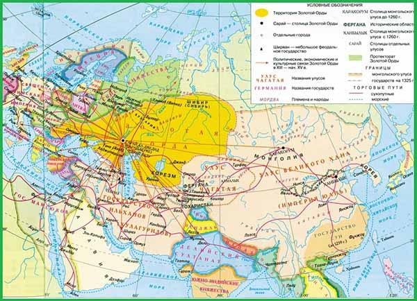 Золотая Орда. XIII - XV века.