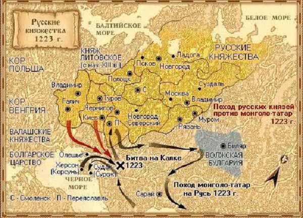 Русские княжества в 1223 году.
