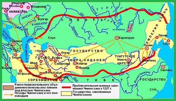 Карта завоеваний Чингисхана