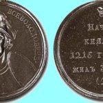Великий князь Константин Всеволодович (1185-1218 годы)