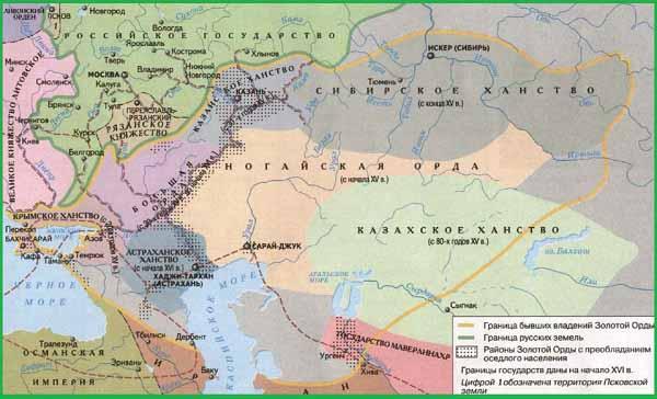 Распад Золотой Орды. XV – начало XVI в.