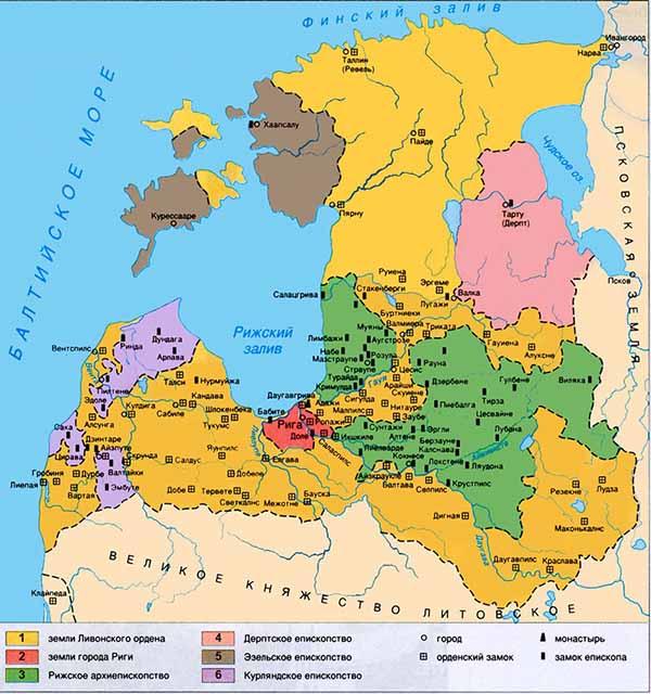 Карта владений Ливонского ордена в XII-XVI веках.
