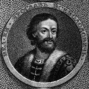 Ярослав II Всеволодович