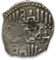 Доренге. Монета, отчеканенная на Кавказе во время правления Туракины-хатун, с её именем на аверсе