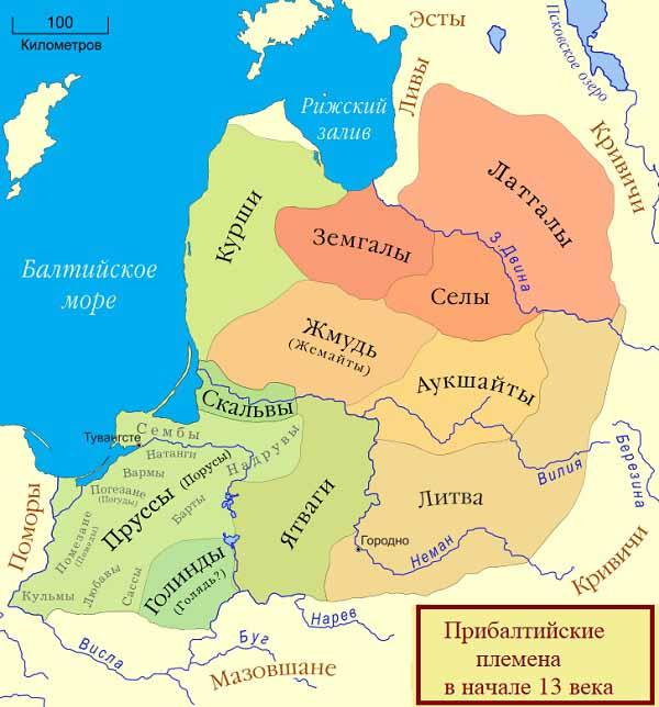 Прибалтийские племена 13 век