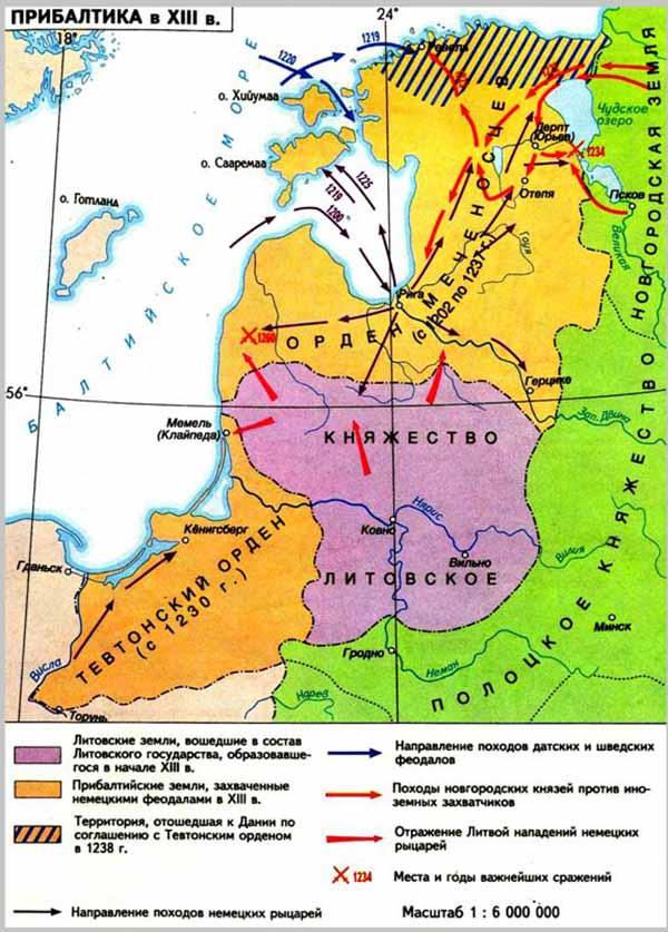 Прибалтика в 13 веке