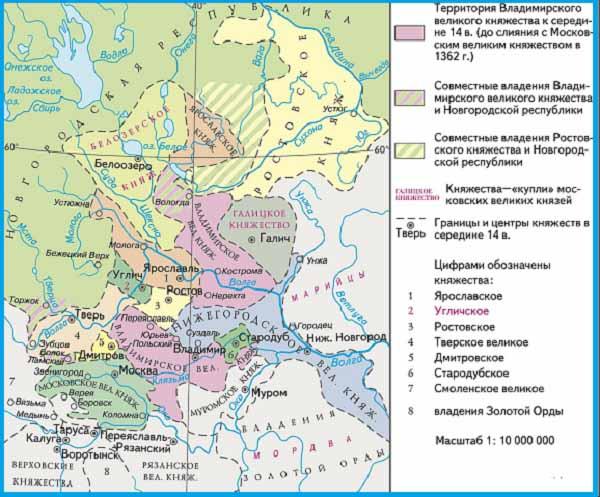 Владимирское княжество в XIV веке.