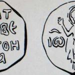 Великий князь Иоанн I Данилович Калита (1283 - 1341).