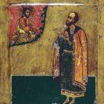 Великий князь Михаил Ярославич (1271 — 1318)