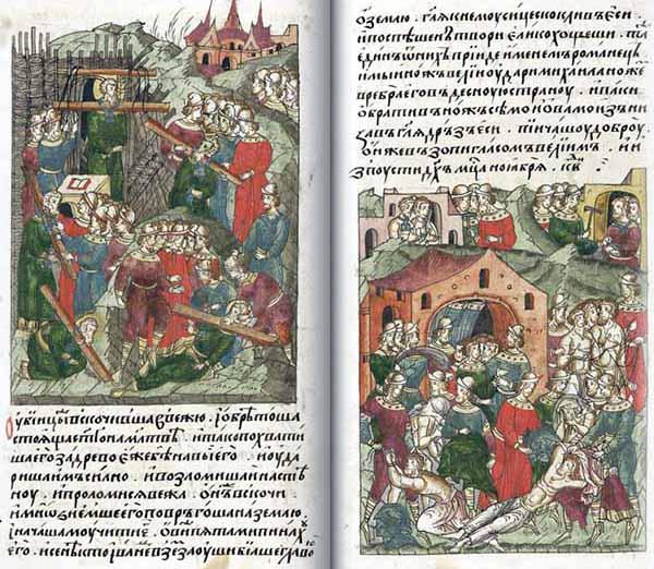 Лицевой летописный свод: сцена поругания и убийства князя