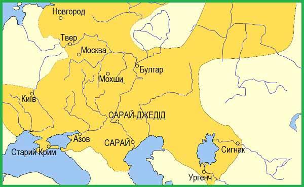 Золтая орда во время правления Узбек-хана