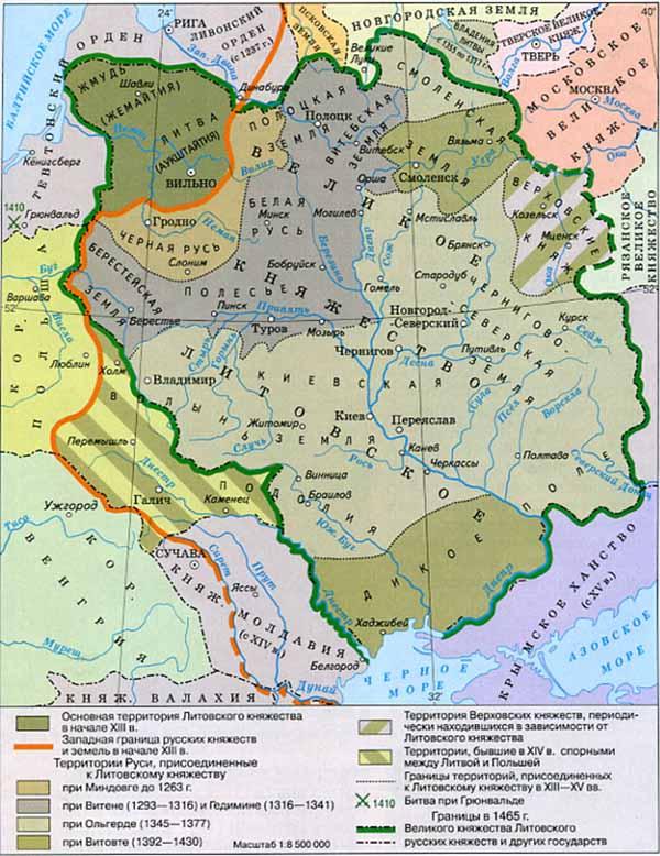 Карта Великого Княжества Литовского.