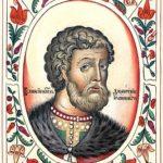 Слово о житии Bеликого князя Дмитрия Ивановича