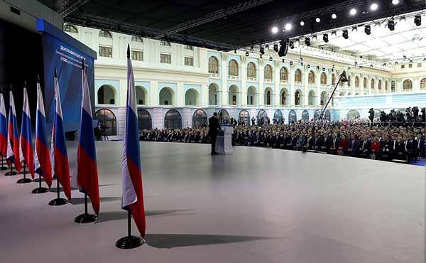 Послание Путина В. В. Федеральному собранию РФ. 20.02.2019
