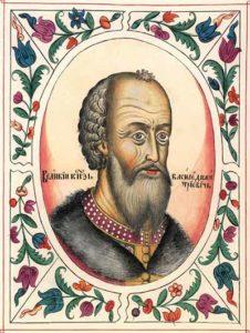 Василий I Дмитриевич. Портрет из Царского титулярника (1672)