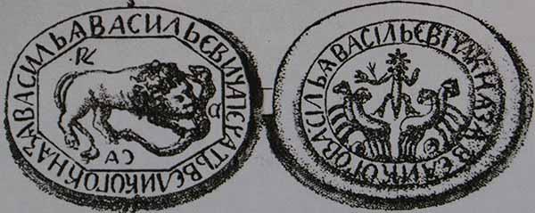 Василий II Васильевич Тёмный Печать Василия. Изображён возница, правящий четвёркой лошадей, скачущих в разные стороны