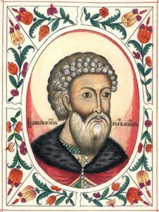 Иван III Васильевич Великий