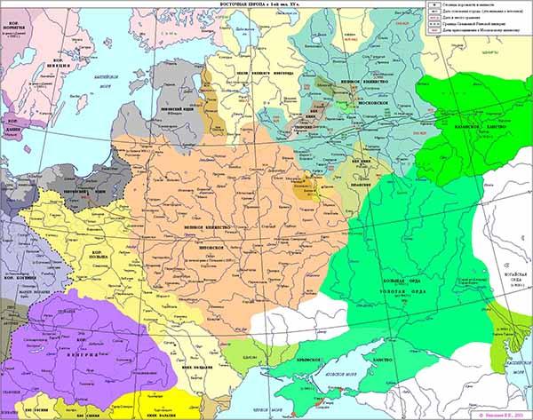 Политическая карта при восхождении Ивана III на великокняжеский престол в 1462 году