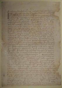 Завещание Ивана III