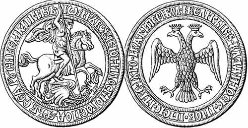 Великокняжеская печать, датируемая 1497 годом