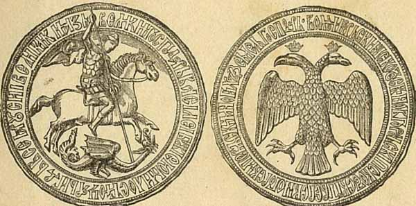 Печать Василия III