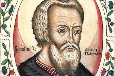 Василий III в Царском титулярнике, конец XVII века