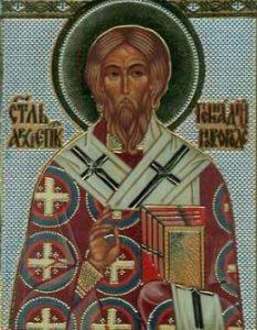 Святой Геннадий, архиепископ Новгородский