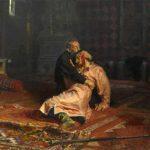 Иван IV Васильевич Грозный (1530-1584)