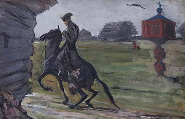 Опричник. В.А.Серов.1909 г.