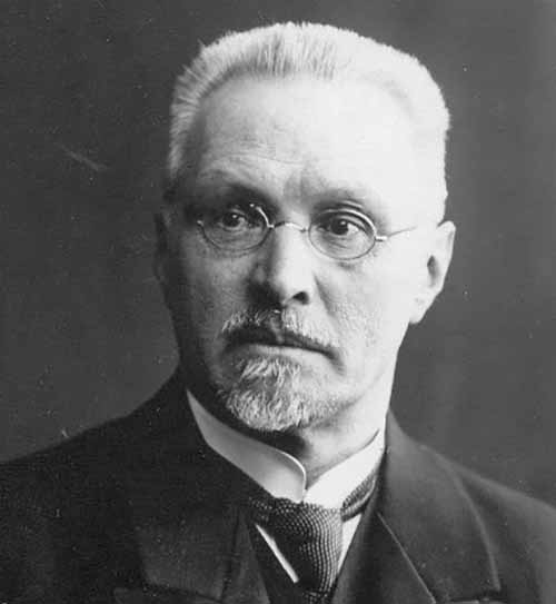 Платонов Сергей Федорович
