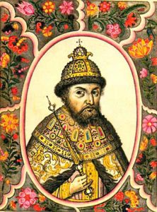 Фёдор I Иоаннович