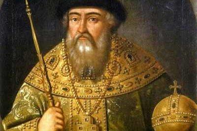 Василий IV Шуйский, царь и великий князь всея Руси