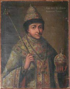 Федор II Борисович Годунов