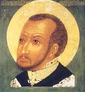 Святой Фёдор Иоаннович в Нимбе
