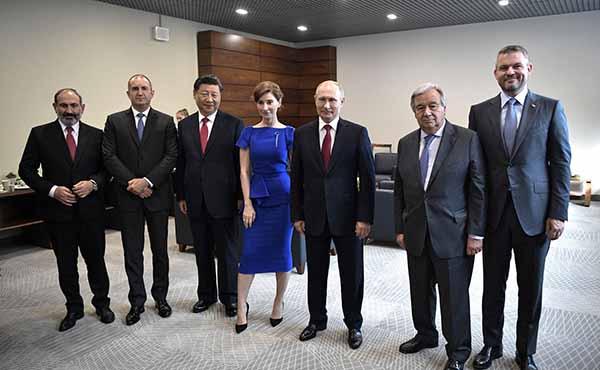 Пленарное заседание Петербургского международного экономического форума