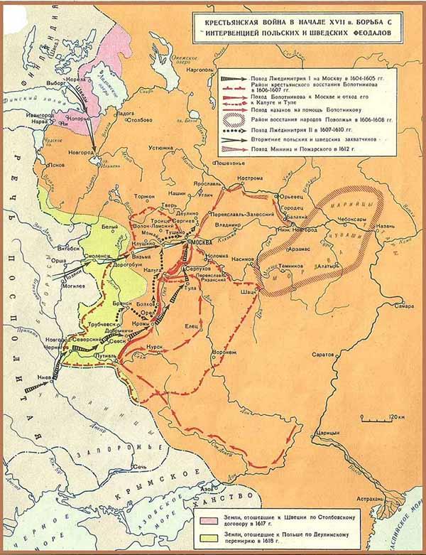 Столбовский мир со Швецией (1617)
