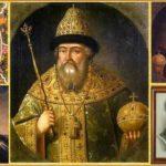 Смутное Время (1598-1613)