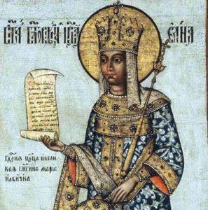 Изображение царицы Марии Ильиничны на иконе Кийский крест, изограф Богдан Салтанов, 1670-е годы