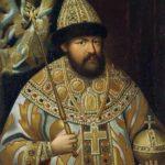 Царь Алексей Михайлович Романов Тишайший (1629 — 1676)