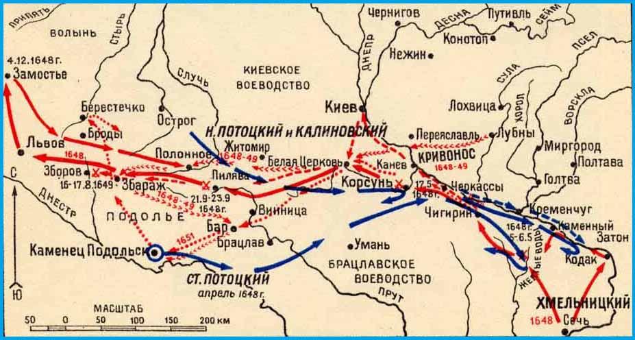 Карта восстания Богдана Хмельницкого